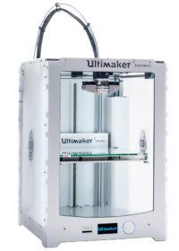 ultimaker_extended_2_mexico_oficial_distribuidor_3dmarket